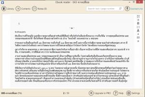 Icecream Ebook Reader-0001