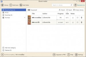 Icecream Ebook Reader-0002